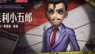 ตัวละครแรกที่ร่วมมือกับ-Detective-Conan