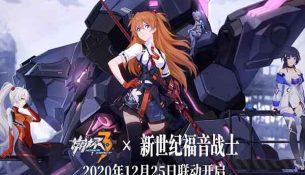 อาสึกะเตรียมบุก-Honkai-Impact-3-X-Evangelion
