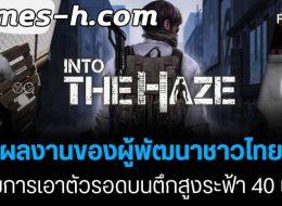 into-Haze-01