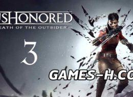 Dishonored-3-01